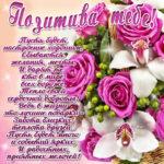 Красивые открытки анимация цветы