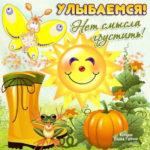 Изумительные веселые открытки про осень