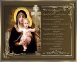 Добрые открытки храни тебя Бог