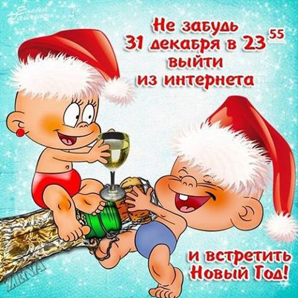 открытки новый год