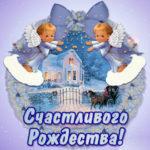 Красивые открытки с Рождеством