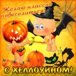 Хэллоуин веселые ужас картинки
