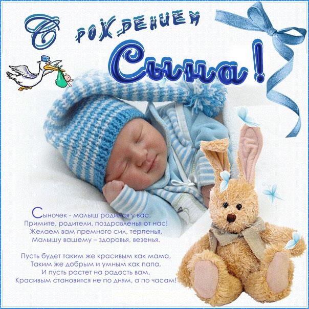Обезьянкой, картинки с рождением ребенка папаша