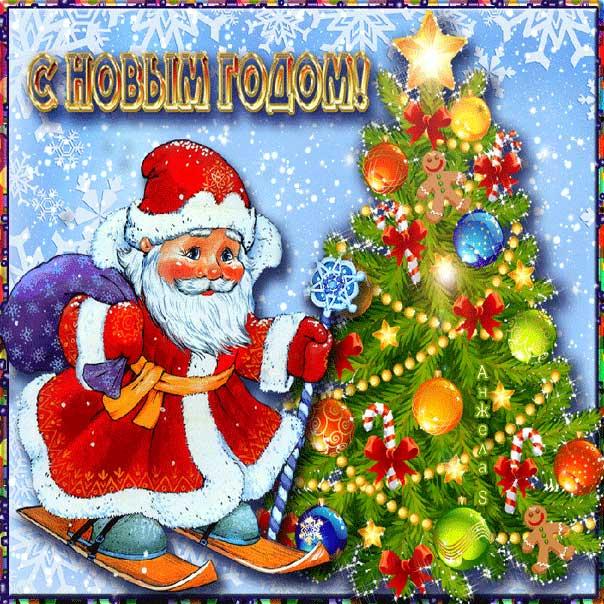 Дед мороз, елка