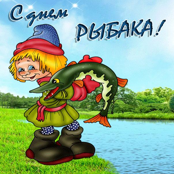 Рыбаку открытку с приколом, работа мастер-класс