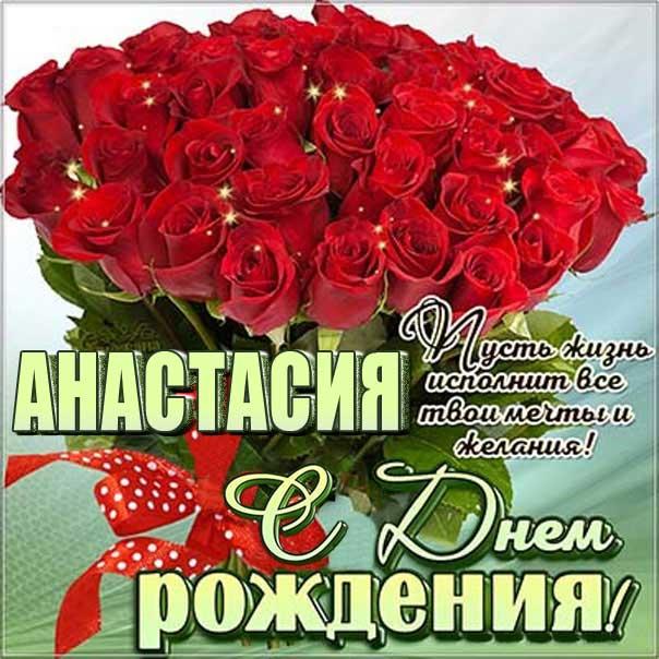 Доброе утро, поздравления по имени с днем рождения роза картинки