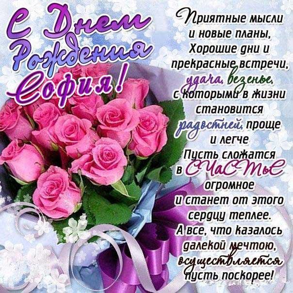 pozdravleniya-s-dnem-roz-otkritki foto 16