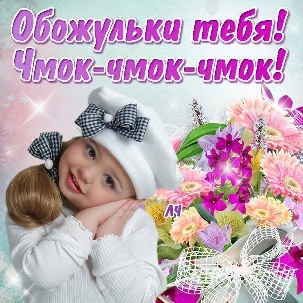 открытки улыбки поцелуи