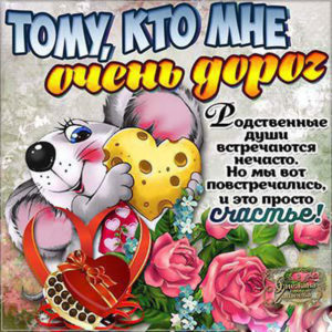 https://albumcards.ru/wp-content/uploads/xt24h533b1em-300x300.jpg.pagespeed.ce.0lEcGZAd4i.jpg
