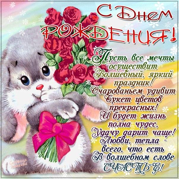 pozdravleniya-s-dnem-rozhdeniya-babushke-otkritki-krasivie foto 16