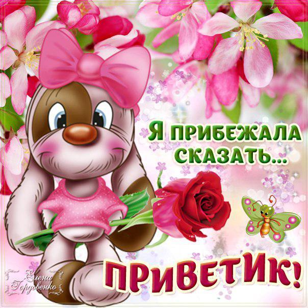 Поздравления с днём Татьяны 25 января 26