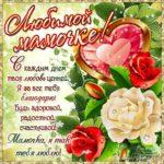 С Днем Рождения открытки цветы