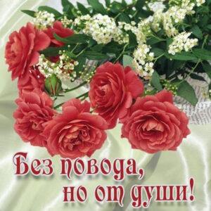 Букеты роз открытки